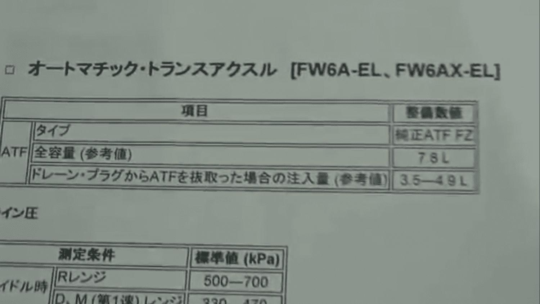 CCF99C1E-C04F-46C3-A152-1A9FAEBE743A.png